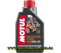 Motul 10w30 MB scooter power 4t