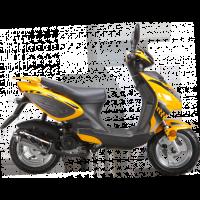 Купити запчастини для скутера