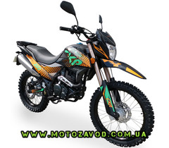 Shineray XY250GY-6C (Special Edition)