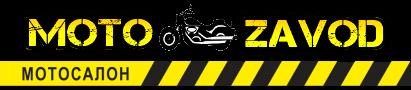 Магазин мотоциклов Львов