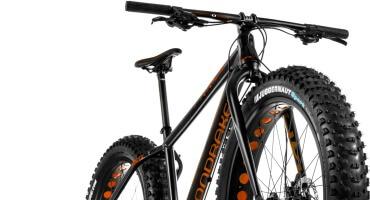 Купити велосипед Львів