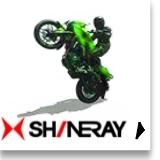 Купити мотоцикл SHineray Шінерей