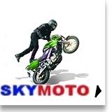 Купити мотоцикл Skymoto Скаймото