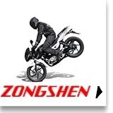 Купити мотоцикл Zongshen Зонгшен