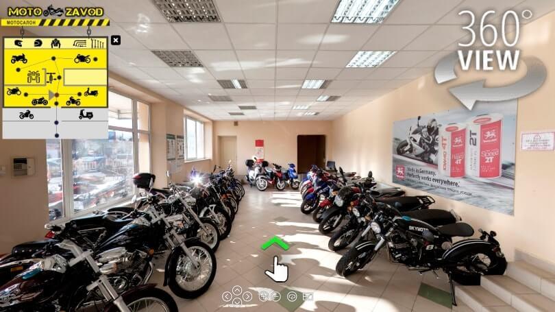 3D Tour панорама мото салон Мотозавод