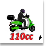 Купити скутер 110cc