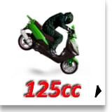 Купити скутер 125 см3 у Львові