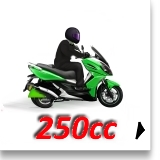 250 кубовий скутер у Львові