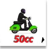 Купити скутер 50cc