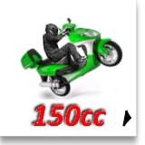 Продаж скутерів 150 кубів